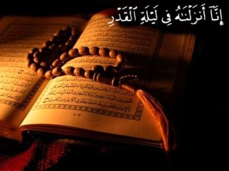 مصاحبه با حاج سیدحسین رضازاده؛ رمضان 1394