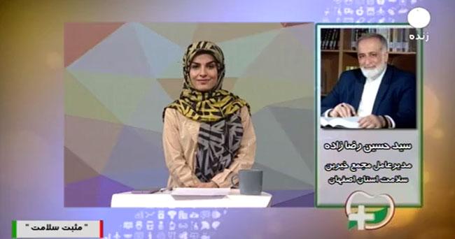 گفتگوی شبکه سلامت با مدیرعامل مجمع خیرین سلامت حاج سیدحسین رضازاده