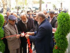 افتتاح و بهره برداری از ساختمان جدید الاحداث ارائه خدمات درمانی به بیماران تالاسمی اصفهان