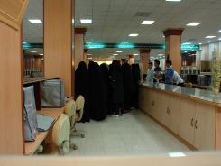 بازدید دانشجویان کتابداری دانشگاه علوم پزشکی از موسسه اهل البیت؛ 1388/02/05
