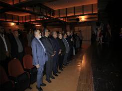 افتتاحیه جشنواره ملی فیلم کوتاه مستند و داستانی مهر سلامت؛ سرود جمهوری اسلامی