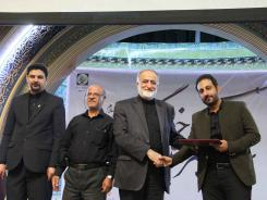 اهداء جوایز؛ سومین شب شعر مناجات با خدا و  سوگ علی(ع)؛ 1396/03/26؛ انجمن ادبی چکامه سرا اصفهان