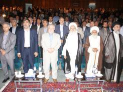 نهمین اجلاس مجمع خیرین تامین سلامت فارس