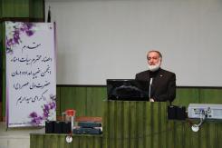 انجمن خيریۀ امداد و درمان حضرت ولى عصر(عج)
