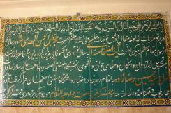 مجموعه خوابگاه های خیریه دانشجویی حضرت جواد علیه السلام