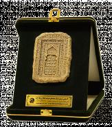 قدیمی ترین سنگ مضجع شریف امام رضا (ع)؛ آفرینش های آستان قدس رضوی