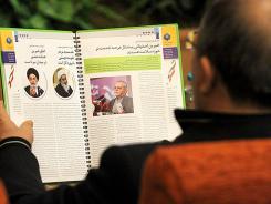 مجله مسیر رستگاری ویژه نامه مراسم تجلیل از خدمات انجمن های خیریه بهداشتی درمانی