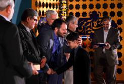 اولین دوره مسابقات قرآنی بیان؛ 95/5/21 الی 95/5/23