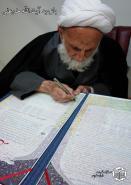 بازدید آیت الله میرزا ابوالقاسم خزعلی از موسسه اهل البیت؛ 1387/10/24
