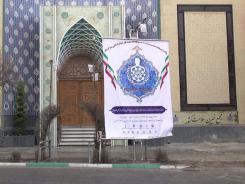 ورودی مؤسسه اهل البیت؛ تجلیل از خدمات انجمن های خیریه بهداشتی درمانی استان اصفهان