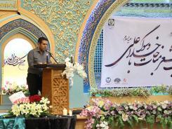شعرخوانی شهاب مرادی شاعر جوان اصفهانی در سومین شب شعر مناجات با خدا و  سوگ علی(ع)