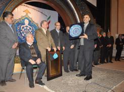 مراسم تجلیل از خدمات انجمن های خیریه بهداشتی درمانی استان اصفهان؛ موسسه اهل البیت علیهم السلام
