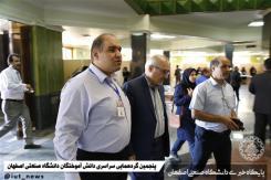 پنجمین گردهمایی دانش آموختگان دانشگاه صنعتی اصفهان؛ تالار شیخ بهائی دانشگاه صنعتی