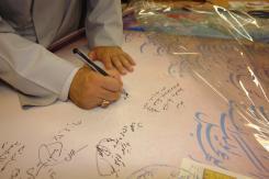 امضا کردن تمبر یادبود نیمه شعبان؛ دیدار حجت الاسلام و المسلمین دکتر جواد ادبی با مدیرعامل مؤسسه اهل البیت