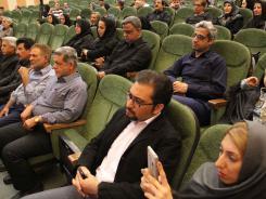 سومین شب شعر مناجات با خدا و  سوگ علی(ع)؛ 1396/03/26؛ انجمن ادبی چکامه سرا اصفهان