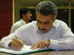 دیدار جناب آقای دکتر حمید غفاری مسئول ایران گیت با مدیرعامل و معاونین مؤسسه اهل البیت