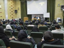جشنواره چشم انداز کارآفرینان با حضور سیدحسین رضازاده؛ 1395/09/04