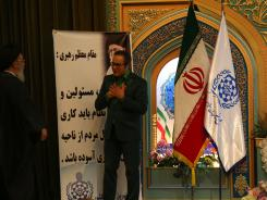 آیت الله طباطبایی نژاد؛ تجلیل از خدمات انجمن های خیریه بهداشتی درمانی استان اصفهان