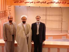مدیر مرکز تحقیقات کامپیوتری علوم اسلامی قم؛ تالار خدیجه کبری