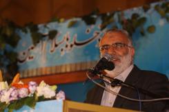 آقاي سيد مرتضي بختیاری استاندار محترم شهر تاريخي مذهبي اصفهان