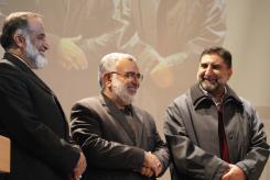جشن سیصدمین سال تاسیس دانشگاه اصفهان (مدرسه چهارباغ)