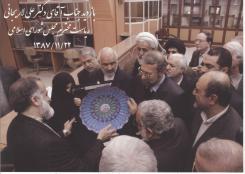 دیدار آقای دکتر علی لاریجانی با مدیرعامل و معاونین مؤسسه اهل البیت؛ 1387/11/22