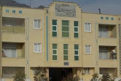 ساختمان لاله مجموعه خوابگاه های خیریه دانشجویی حضرت جواد علیه السلام ویژه دانشجویان متاهل دانشگاه صنعتی اصفهان