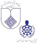 دانشگاه علوم پزشکی و خدمات بهداشتی درمانی استان اصفهان و مجمع خیرین عرصه سلامت استان اصفهان